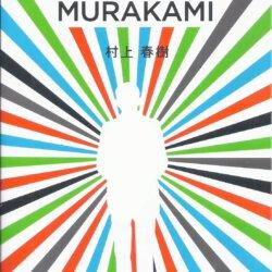 de kleurloze tsukuru tazaki en zijn pelgimsjaren