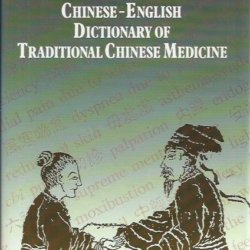 Chinese-English dictionary chinese medicine