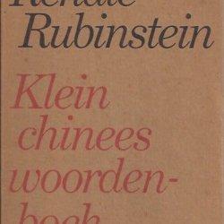 Klein Chinees woordenboek