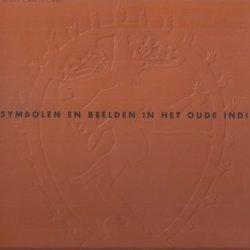 Symbolen en beelden in het oude India